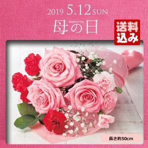 母の日 プレゼント ギフト 母の日 花束