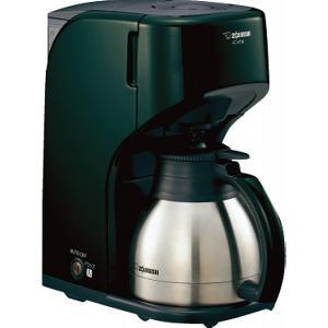 ●品名:象印 コーヒーメーカー ステンレスサーバータイプ(5杯用) ダークグリーンEC−KT50−G...