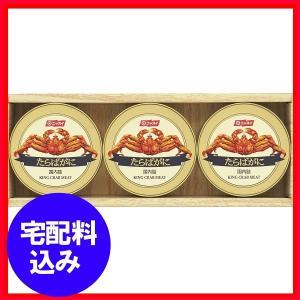 お中元 缶詰 かに缶詰 ギフト 早割 ニッスイ たらばがに缶詰セット 1087-030