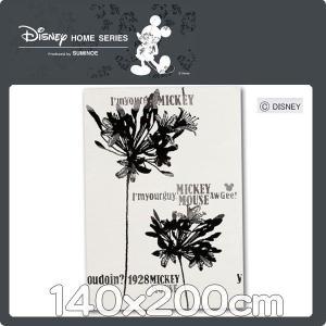 ラグマット カーペット マット ディズニー カーペット 140x200cm DRM−1014 ミッキー|nodac
