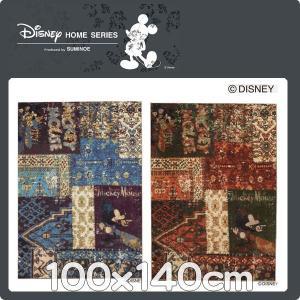 ディズニー disney ラグ マット カーペット 100x140cm DRM−1033|nodac
