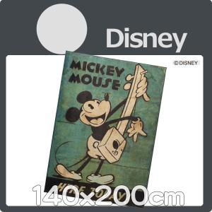 ディズニー disney ラグ マット カーペット 140x200cm DRM−1034|nodac