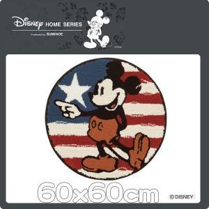 ディズニー ミッキー ラグマット 60x60cm DMM−4049 日本製|nodac