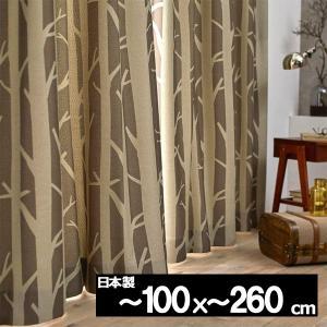 ●品名: SHIRAKABA シラカバ ●サイズ: オーダー品 巾〜100x丈〜260cmまで  ●...