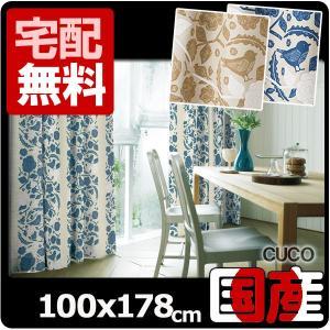 ●品名: CUCO クコ ●サイズ: 既製品 巾100x丈8cm  ●機能: ・ウォッシャブル   ...