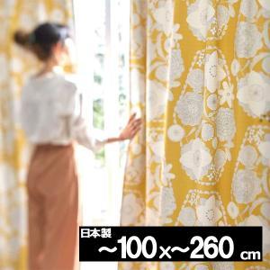 ●品名: IHANA イハナ ●サイズ: オーダー品 巾〜100x丈〜260cmまで  ●機能: ・...
