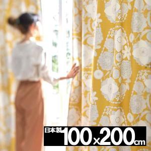 ●品名: IHANA イハナ ●サイズ: 既製品 巾100x丈0cm  ●機能: ・ウォッシャブル ...