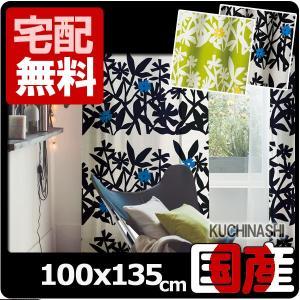 ●品名: KUCHINASHI クチナシ ●サイズ: 既製品 巾100x丈5cm  ●機能: ・ウォ...