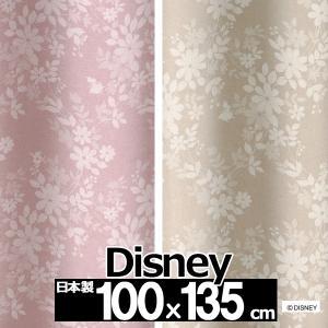 ■品名:カーテン ディズニー 100x135cm 1枚 遮光 disney アリス  スウィートフラ...
