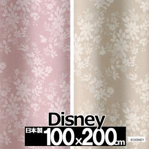 ■品名:カーテン ディズニー 100x200cm 1枚 遮光 disney アリス  スウィートフラ...