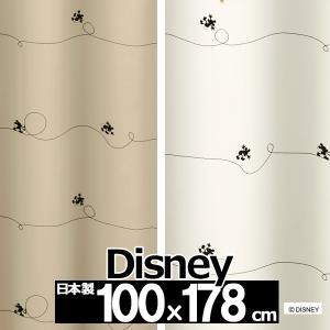 ■品名:カーテン ディズニー 100x178cm 1枚 遮光 disney ミッキー ライン  ■サ...