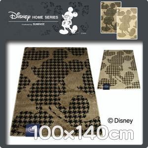 ラグマット カーペット マット ディズニー  ミッキーマウス 100x140cm disney プルオーバーフォームラグマット カーペット マット|nodac