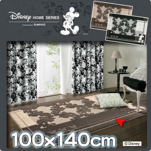 ラグマット カーペット マット ディズニー  ミッキーマウス 100x140cm disney グレイス|nodac