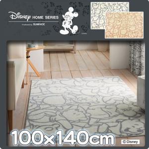 ラグマット カーペット マット ディズニー  くまのプーさん 100x140cm disney スマイル|nodac