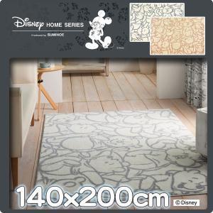 ラグマット カーペット マット ディズニー  くまのプーさん 140x200cm disney スマイル|nodac