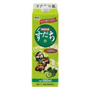 すだち酢 1000ml 野田ハニー すだち果汁100% 徳島 特産物 調味料