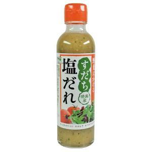 野菜を美味しく食べられるドレッシングを作ろう!と商品化。  今人気の「塩ダレ」に当店自慢の「天然緑色...