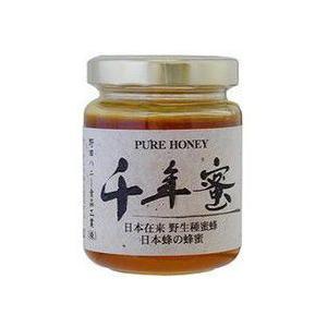 【2019年度予約受付中】 発送は秋頃以降になります。  日本ミツバチは、はるか昔より日本に住む在来...