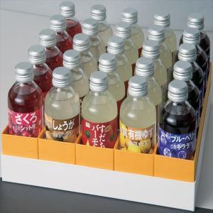 5種類の健康ジュースの詰め合わせです。  ◆ざくろdeシットリ  種まで搾った古代ペルシャ地方トルコ...