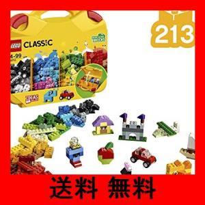 レゴ(LEGO) クラシック アイデアパーツ<収納ケースつき> 10713|noel-honpo