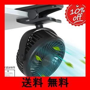VENKIM 充電クリップ式卓上扇風機 携帯 ミニ 静音 720°角度調整 2000mAh ベビーカー8時間連続使用 (ブラック) noel-honpo