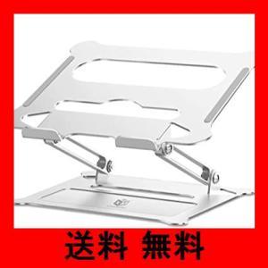 ノートパソコンスタンド 人間工学 ノートPC スタンド 無段階高さ調節 肩こり解消 傾斜角度調節 排熱穴 軽量アルミ タブレットスタンド 耐荷重量2|noel-honpo
