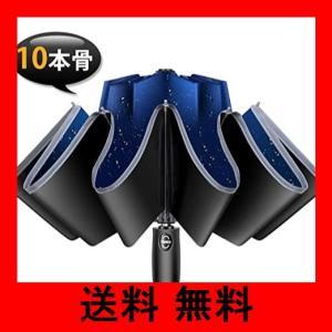 【強耐風10本骨 逆折り式】 折りたたみ傘 自動開閉 軽量 メンズ レディース 折り畳み傘 軽量 晴雨兼用 超撥水 紫外線遮蔽 UVカット 梅雨対策 noel-honpo
