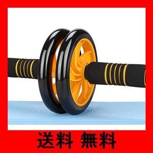 AUOPLUS 腹筋ローラー アブホイール 2輪 膝マット付き 男性 女性 初心者 上級者 アブローラー 腹筋 トレーニング 筋トレグッズ ダイエッ noel-honpo