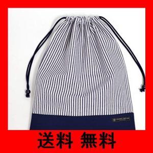 巾着 大 体操服袋(ネームタグ付き) ヒッコリーストライプ・紺 N3346900|noel-honpo