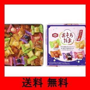 亀田製菓 おもちだま 152g noel-honpo