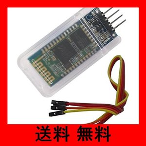 DSD TECH HC-06ワイヤレスBluetooth UARTモジュールのシリアルポートArduinoのための透明伝送スレーブのBluetoot|noel-honpo