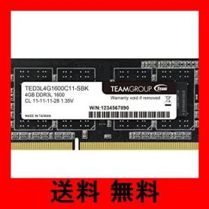 TEAM ノート用メモリ SODIMM 1.35V(低電圧) 1600Mhz PC3L-12800 シリーズ 永久保証 ECOパッケージ (4GB)|noel-honpo