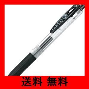 ゼブラ ジェルボールペン サラサクリップ0.5 P-JJ15-BK 黒|noel-honpo