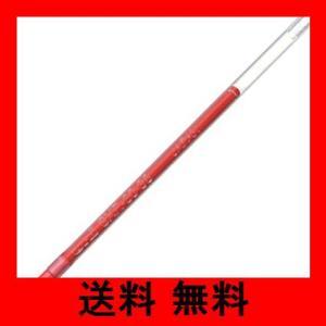三菱鉛筆 油性ボールペン替え芯 SXR-80-38 赤15|noel-honpo