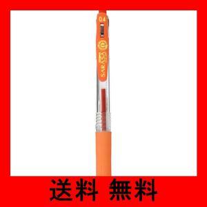 ゼブラ サラサクリップ 0.4mm JJS15-OR (オレンジ)|noel-honpo