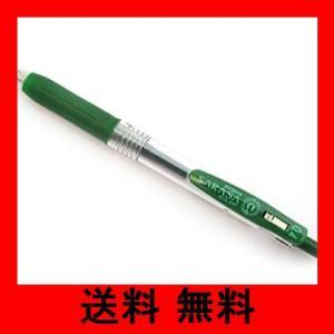 ゼブラ サラサクリップ 0.4mm JJS15-VIR (ビリジアン)|noel-honpo