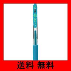ゼブラ サラサクリップ 0.4mm JJS15-BG (ブルーグリーン)|noel-honpo