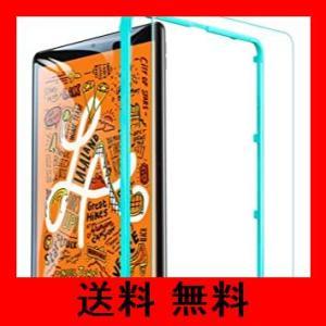 ESR iPad Mini5 2019 Mini4 ガラスフィルム 高度透明 3倍強化 旭硝子 9H スクラッチ防止 気泡防止 自動吸着 貼り付け枠|noel-honpo