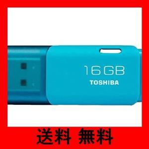 東芝 TOSHIBA USBフラッシュメモリ 16GB Windows/Mac対応 (16GB, ブルー) [並行輸入品]|noel-honpo
