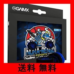 エイムフリーク エイムリング 併用可 RAISX GAIMX 野良連合 PS4|noel-honpo