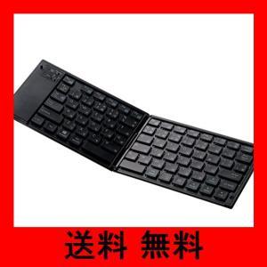 エレコム キーボード Bluetooth 折りたたみ マルチペアリング ブラック TK-FLP01BK|noel-honpo
