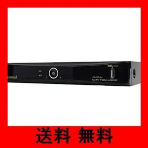 サテラ2 SATELLA2 無料衛星放送FTA ダブルチューナー1873|noel-honpo