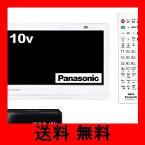 パナソニック 10V型 液晶 テレビ プライベート・ビエラ UN-10CE8-W    2018年モデル|noel-honpo
