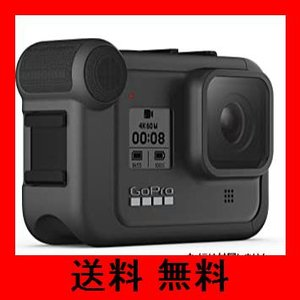 【GoPro公式】 GoPro Media Mod(メディアモジュラー) for HERO8ブラック | AJFMD-001 【国内正規品】|noel-honpo