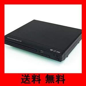 コンパクト&シンプルDVDプレーヤー DVDJ-2152-BK|noel-honpo