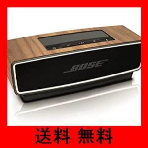 Balolo Bose SoundLink Mini II専用 ウォルナットウッド 木製ケースカバー|noel-honpo
