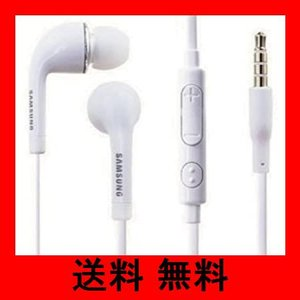 Samsung Headset【Galaxy付属純正イヤホン】GH59-13091A|noel-honpo