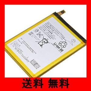 xperia xz (SO-01J,SOV34,601SO)/xperia xzs(SO-03J,SOV35) /LIS1632ERPC 交換用 電|noel-honpo