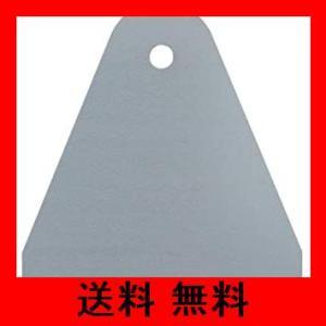 カクダイ トラップ締付工具 洗濯機パン用 対応品 426-121 426-131等 609-401|noel-honpo