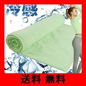 冷感 生地 uvカット 布 接触冷感 生地 涼しい 布 ストレッチ素材 チクチクなし 静電気もしにくい 半永久的にuvカット (ブライトグリーン,|noel-honpo